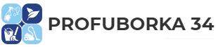 Клининговая компания «Profuborka 34»